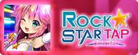 Rock Star TAP